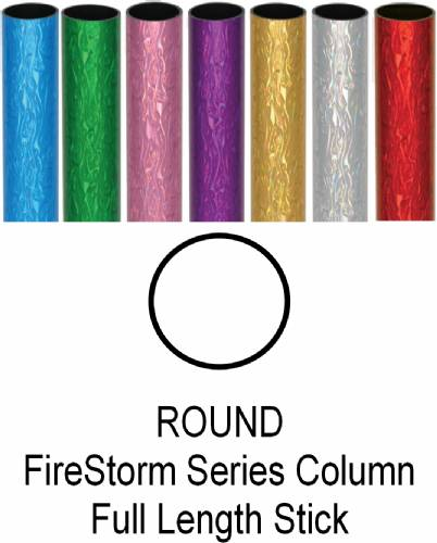 "Round FireStorm Trophy Column Full 45"" stick"