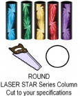Round Laser Star Trophy Column - Cut to Length