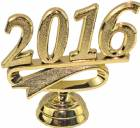"2 1/4"" Gold ""2016"" Year Date Trophy Trim Piece"