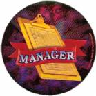 "Manager 2"" Holographic Insert"