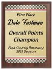 Racing Plaque Designer Portrait